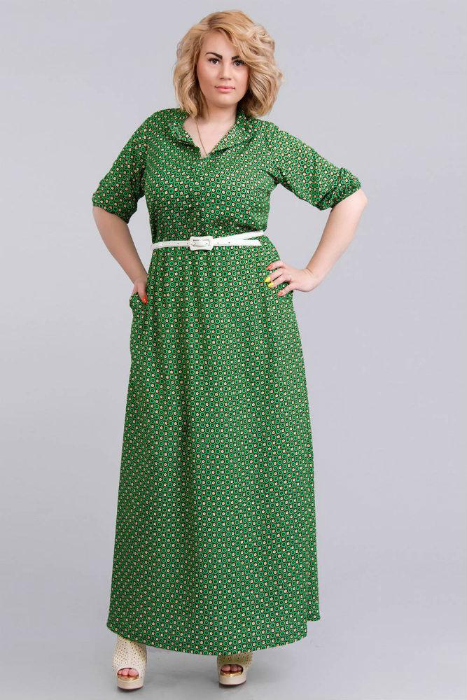 Одежда Большого Размера Для Женщин