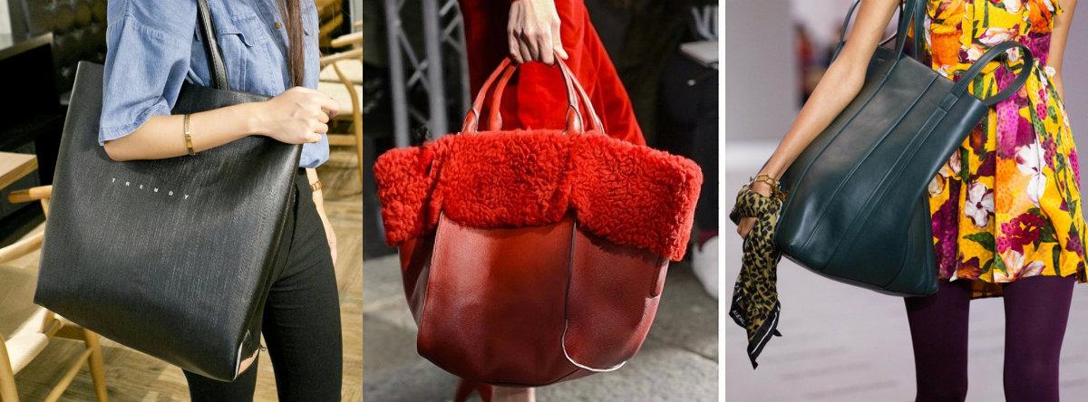 Модные сумки 2019 : большие сумки