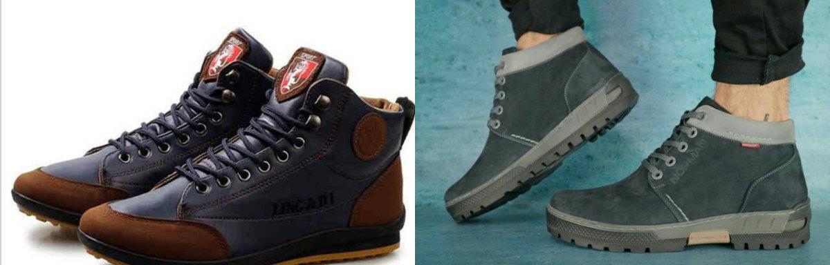 Мужская Обувь 2021